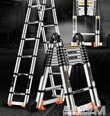人字梯加厚多功能便攜家用伸縮梯子 摺疊鋁合金工程梯升降閣樓梯