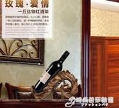 紅酒架 歐式復古創意樹脂美女酒架擺件工藝品簡約家居客廳酒櫃個性裝飾品 雙十二全館免運