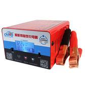 汽車電瓶充電器12V24V全智慧大功率摩托車電瓶充電器蓄電池充電器   極客玩家