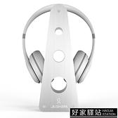 鋁合金耳機架通用頭戴式耳機支架金屬耳機架子電腦耳麥掛架收納架