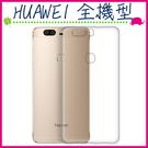 HUAWEI 全機型 超薄透明手機殼 P10 Mate10 Pro P9 Plus Nova2i 軟殼手機套 超薄保護殼 矽膠套