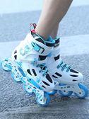 溜冰鞋專業溜冰鞋成人直排輪男女初學輪滑鞋成年專業旱冰花式平花閃光鞋 貝芙莉LX