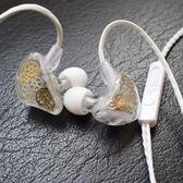 耳機  運動掛耳入耳式 耳機男女生手機電腦通用線控重低音炮K歌吃雞 芭蕾朵朵