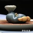 茶具配件 小玩件紫砂招財茶寵豬可養茶玩茶桌茶藝茶盤擺件 FR4049『夢幻家居』