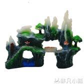 魚缸擺件 魚缸假山裝飾 魚缸造景水草套餐 仿天然小橋假山石頭特大小號   非凡小鋪igo