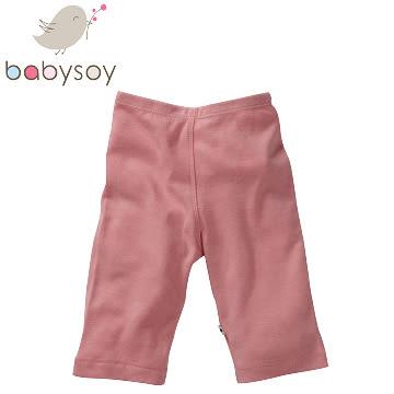 美國 [Babysoy] 有機棉時尚百搭彈性長褲526-玫瑰紅