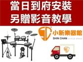 Roland 樂蘭 TD-25KV 職業級專業電子鼓 原廠公司貨 一年保固 附 原廠配件【TD25KV】
