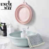可折疊臉盆 環保臉盆 【H1162】 盥洗用品 洗臉盆 塑膠盆 洗衣盆 便攜式臉盆