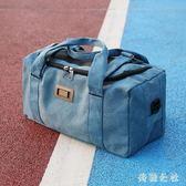 手提大包男行李包大容量超大帆布行李袋提包旅行包帆布旅行袋子CC1917『美鞋公社』