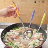 塑料長柄不銹鋼漏勺火鍋大湯勺廚房炒勺