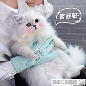 擼貓神器 擼貓手套寵物梳毛貓咪脫毛除貓梳子防抓咬擼狗洗澡按摩去浮毛神器 風尚