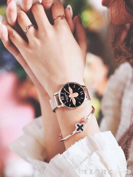 小蜜蜂ob輕奢法國小眾手錶女士抖音網紅同款時尚潮流簡約女表學生 NMS漾美眉韓衣
