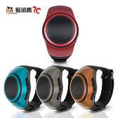 【貓頭鷹3C】aibo B20 手錶型隨身藍牙喇叭(可插卡
