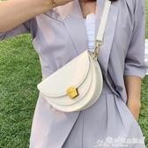馬鞍包 夏季上新小包包2020流行新款潮韓版百搭斜背包網紅時尚女士馬鞍包 愛麗絲