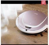 全自動家用超薄掃地機器人 DLL15458『黑色妹妹』