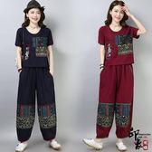 民族風女裝棉麻拼接 繡花寬鬆大尺碼時尚套裝【99狂歡購物節】