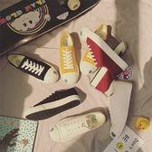 帆布鞋-情侶鞋-時尚學院風精選百搭男女休閒鞋4色73no45【巴黎精品】