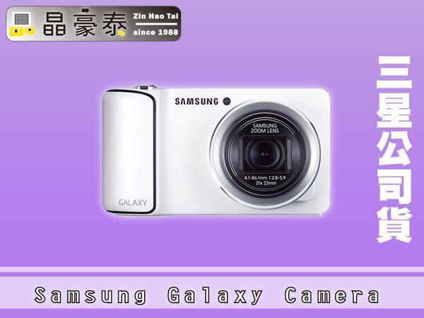 SAMSUNG GALAXY Camera 手機相機 智慧型手機系統  21X變焦 廣角 Android smart camera 三星公司貨