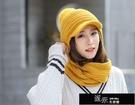 女士毛線帽子時尚不加絨連圍巾一體帽冬季護耳加厚保暖針織帽秋 【全館免運】