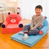 兒童沙發座椅卡通貓男孩玩具寶寶可愛懶人小沙發可折疊榻榻米公仔XL2730【Rose中大尺碼】