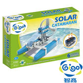 Gigo 智高積木 太陽能雙體船 麗翔親子館