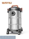 吸塵器 億力吸塵器家用小型強力大功率桶式手持大吸力幹濕吹三用吸塵機YYJ 【618特惠】