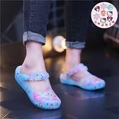 夏季新款印花洞洞鞋女涼鞋女士果凍鞋女拖鞋防滑女士包頭塑膠涼拖
