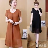 中大尺碼 新時尚涼感洋裝透氣涼爽寬鬆顯瘦優雅氣質大碼女裝 JD5828【衣好月圓】
