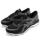 【六折特賣】Asics 慢跑鞋 Gel-Cumulus 19 黑 白 運動鞋 黑白 男鞋 避震穩定 【PUMP306】 T7B3N-9001