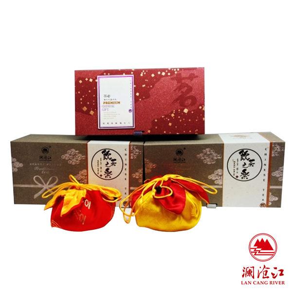 瀾滄江飲茶之樂普洱茶(250gx2/盒)-雙文堂