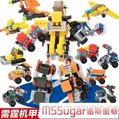 益智積木 積木男孩子6歲兒童益智力7拼裝組裝8合體機器人9玩具10