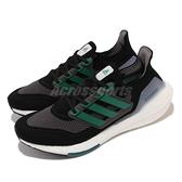 adidas 慢跑鞋 UltraBOOST 21 黑 綠 白 厚底回彈 路跑 愛迪達 男鞋 【ACS】 FZ1923