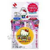 〔小禮堂〕Hello Kitty 日製食物保存膠帶《黃》貼布.密封膠帶 4987167-09098