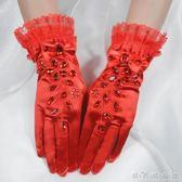 紅色新娘結婚手套短款紅色蕾絲鑲鑚表演婚紗禮服敬酒服女手套水鑽 晴天時尚館