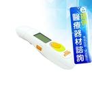 來而康 貝舒樂 紅外線額耳溫計 TS-45 額溫槍 耳溫槍 體溫計