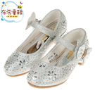 《布布童鞋》華麗風格璀燦亮鑽銀色低跟公主...