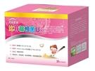易達康 比菲龍根菌Ux(30入/包)