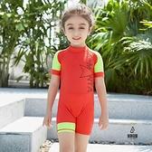 女童泳衣中大童學生兒童女孩短袖紅色防曬潛水服速干韓版海灘泳裝【愛物及屋】