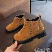 兒童秋冬款靴子2019新款韓版男童鉚釘馬丁靴女孩二棉防滑百搭靴子 良品鋪子