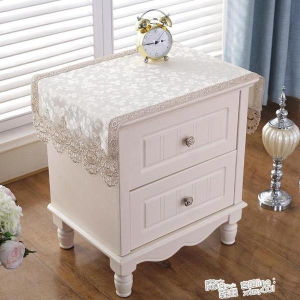 床頭櫃蓋布歐式立式空調電視防塵罩蕾絲臥室長方形蓋巾方巾斗櫃 夏季新品