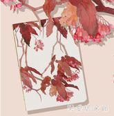 素描本A5繪畫畫本手繪本空白中國風圖畫裸裝本 QG7213『樂愛居家館』