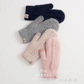 手套女冬天可愛加絨韓版學生兔毛加厚冬季保暖掛脖棉騎車羊毛絨『小淇嚴選』