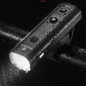 洛克兄弟自行車燈夜騎強光手電筒USB充電前燈防雨山地車騎行裝備魔方