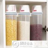 儲物罐 聚可愛 計量儲米箱防蟲冰箱防潮米桶冷藏小米缸雜糧桶密封面粉桶  居優佳品igo