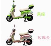 電瓶車 小型電動車電摩電瓶車迷你成人男女踏板助力摩托自行車 JD玩趣3C