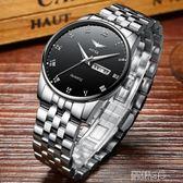 男士手錶 新款專柜男士手錶防水全自動石英錶超薄時尚非機械男錶 JD 榮耀3c