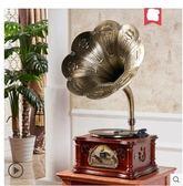 店長推薦名伶110老式留聲機電唱機大喇叭仿古復古客廳擺件全新黑膠唱片機