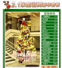 台灣現貨 2.1米聖誕樹家用裝飾網松針ins套餐粉色仿真擺件大型發光igo