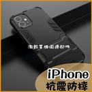 抗震防摔 蘋果 iPhone 13 12 11 Pro max i8 i7 i6s plus SE2 X XR XSmax 簡約素面 手機殼 影片支架保護套