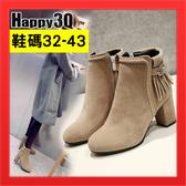圓頭靴短靴磨砂絨面粗跟靴高跟鞋流蘇鞋秋冬短靴大碼40大尺碼42-黑/紫/棕/米32-43【AAA3671】預購